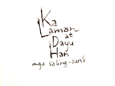 KaLaman at DayuHan