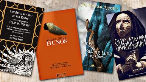 EDGAR CALABIA SAMAR 2017 new-filipino-Books_640